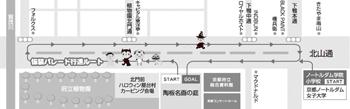 パレードの順路・地図